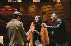 赵薇的《剧场》,投射了演艺圈里人的真实心理状态和我们自己