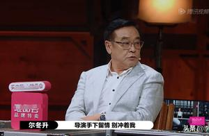 尔冬升怼哭郭敬明背后,导演私下通气评价注水,只有观众当真而已