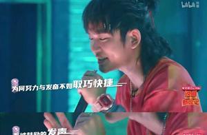 愚月、Doggie……盘点《说唱新世代》的深圳rapper