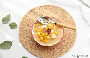 天气渐凉,这道甜汤可以安排上了,用的是应季的食材,又甜又香