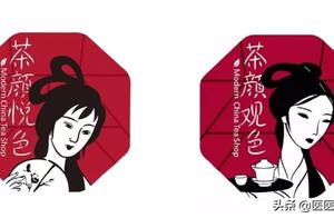 茶颜悦色被诉商标侵权获胜,反诉茶颜观色不当竞争,商标很重要