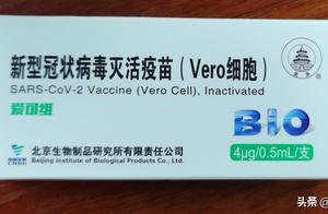 深圳新冠疫苗开打,首批主要面向9类高风险人员,留学生有份