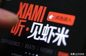 虾米音乐宣布关停,卖身阿里却被边缘化,原创音乐人何去何从?