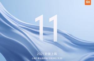细数雷总为20年12月28日小米11新品发布做了啥?(1)