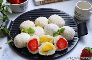 水果糯米糍的家常做法,一蒸一搅,做法简单零失败,比买的好吃