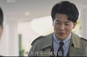 《大江大河》改编后的梁思申,杨采钰也接不住,程开颜反倒亮眼