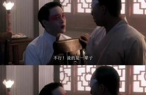 """最催泪的台词,孟婆上榜,朱一龙的""""值得""""让人泪崩,而王炸是他"""