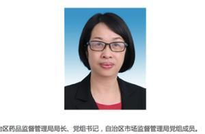 广西药品女局长因独子意外身亡!自行坠楼离世,单位表示哀悼