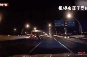 上海一轿车被撞坠落10米高架!肇事司机逃逸后涉醉驾被刑拘