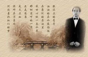 诗歌诵读《再别康桥》作者:徐志摩(一样的经典,不一样的制作)