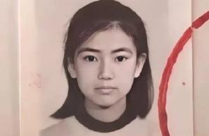 高圆圆小学证件照曝光,浓眉杏眼瓜子脸,张亚东后悔吗?