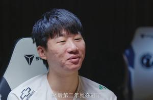 宁王回应IG未进世界赛:三年一轮回,2017年也没进