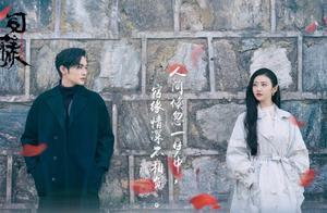 《司藤》:景甜和导演都在剧透,真相来了,秦放不是白英的后代