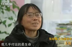 """大山里的女校长张桂梅,面对捧钱捐款的学生,为什么说了声""""滚"""""""