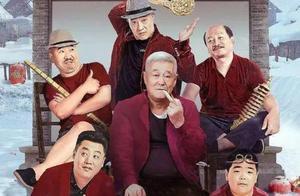3大国产喜剧电视剧,让你笑不停……
