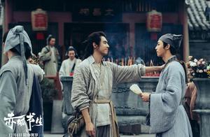 《赤狐书生》曝奇幻版预告片陈立农被群魔围捕 李现遇到升仙取舍