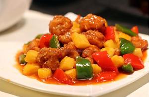 甜而不腻,酸而不刺喉,菠萝咕噜肉的最高境界!