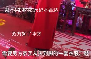 新娘回应内衣不合身拒接亲,称出10万嫁妆加红木家具,不是为钱