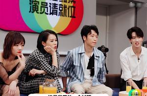 陈凯歌组演员回应恶评,胡杏儿态度委婉,王锵正面刚颇受好评