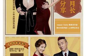 陈小春应采儿庆祝结婚十周年