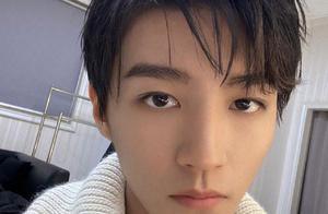 21岁王俊凯罕见发飙!不满过去旧照总被关注,更新自拍呼吁当下