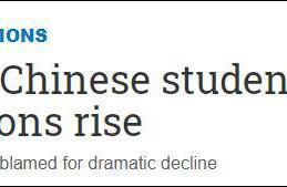 您怎么看?近半年,中国内地学生赴美签证量降99%