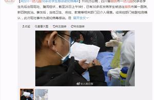 严查!四川自贡一幼儿园学生呕吐腹泻 卫健部门:诺如病毒感染
