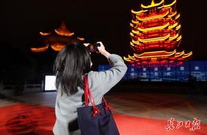 武汉夜游消费季来了,还有文旅补贴等你来领