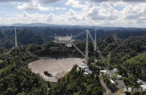 世界曾经最大的射电望远镜坍塌,数十年来致力寻找外太空的外星人