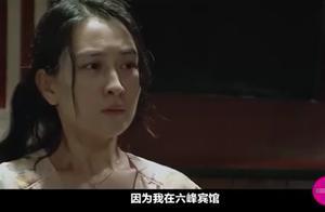 马苏发文感谢尔冬升,称深受舆论影响,网友:和李小璐还是闺蜜吗