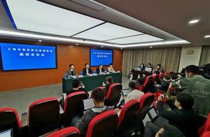 最新!上海新增1例本土确诊病例,详情公布!浦东祝桥镇营前村升级为中风险地区