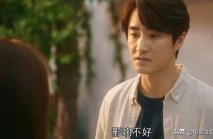 """为什么说《流金岁月》杨玏饰演的章安仁,比""""陈屿""""更不讨喜?"""