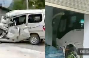 突发!江西宜春大客车与面包车相撞,致面包车上7死1伤