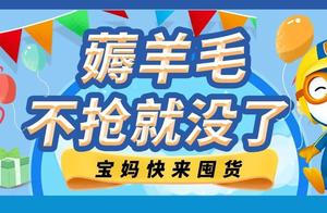 今年双11韩国的国宝品牌竟然免费送!!!宝妈必入