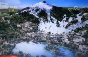 这座名山也开拆别墅,比中央点名多一倍