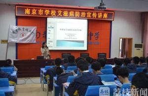 南京最年轻的感染者仅17岁,故意传播艾滋病将被追究法律责任