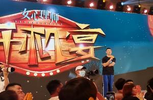 杨紫井柏然新剧!女配阵容竟有前央视主持倪萍,8年后的首部作品