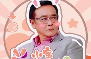 演员请就位:陈凯歌的这作品,王锵、张海宇获得S卡,娄艺潇待定
