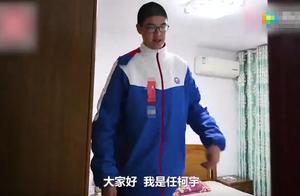 14岁四川少年身高超过220厘米,或将成功挑战吉尼斯世界记录