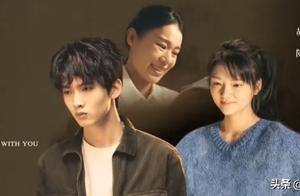 30分钟,任敏陈宥维成功演绎复杂角色,实在佩服陈凯歌的调教