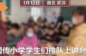 小学生排队被老师竹板打手引争议,教育惩戒权要把握好度