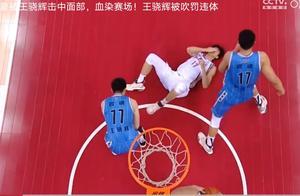 CBA最脏球员?1场比赛,2次故意伤人,北京男篮再次引发争议