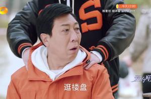 """爱的厘米:林洁表白失败,徐清风父亲现身,让他成了""""关系户""""?"""
