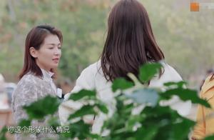 张翰穿着太随意惹刘涛不满,刘涛怒怼的一句话,张翰:那我回去了
