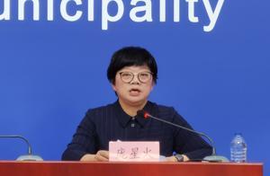 北京4岁确诊患儿父亲曾前往汉庭酒店大山子店旁庆丰包子铺