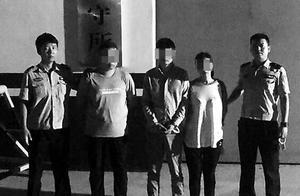 """5人分工""""合作"""",准备在沧州快捷酒店发小卡片卖淫,全部被抓获"""