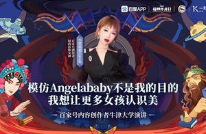 2020日本刮起中国风,中国美妆博主也走向世界了