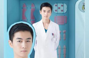 北京卫视《了不起的儿科医生》陈晓王子文贾青化身儿科医生,为希望而战