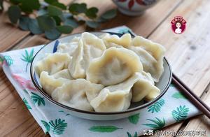 立冬吃饺子,3种饺子做法,好做好吃鲜香入味,全家都喜欢