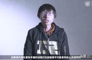 RNG发布S8纪录片 麻辣香锅澄清不和谣言 UZI:不要相信网上说的